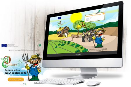 Agriculture (Web App)